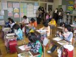 授業参観 006