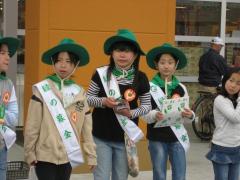 20080426緑の募金街頭活動001 (18)