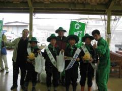 緑の少年団 007
